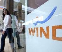 windmobile-web