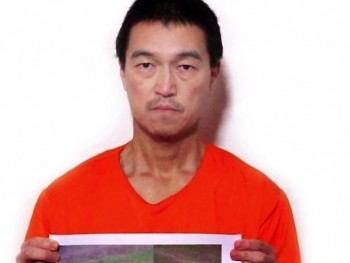 Japanese-Hostage-Kenji-Goto-350x263