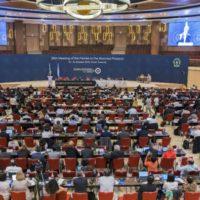 kigali-conference-climat-hfc-afp